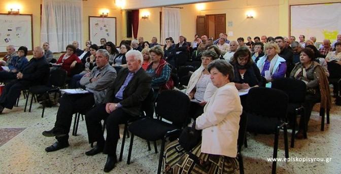 2η Συνάντηση Θεσμών για την αναδιοργάνωση της τοπικής μας εκκλησίας