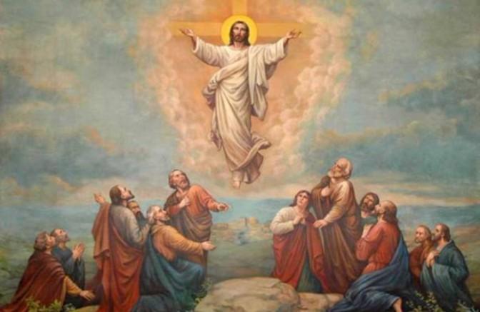 Πανήγυρης της Αναλήψεως του Κυρίου μας