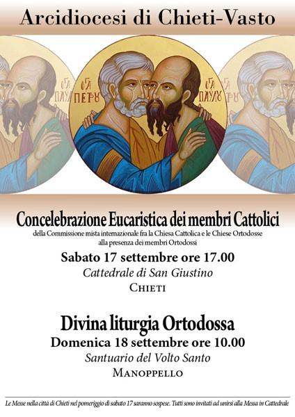 ΑΝΑΚΟΙΝΩΣΗ Ολομέλεια για το θεολογικό διάλογο μεταξύ της Καθολικής και των Ορθοδόξων Εκκλησιών