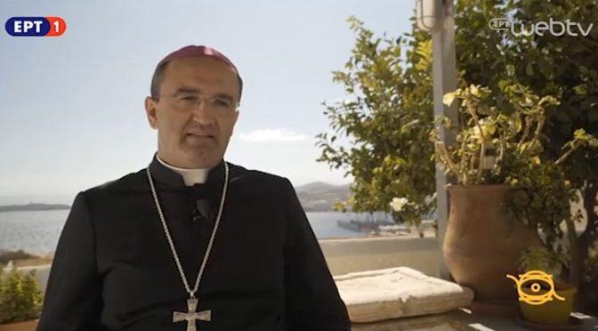 «Η Εκκλησία σέβεται και αγαπά όσους διαφέρουν και θέλει να τους βοηθήσει με κάθε τρόπο»