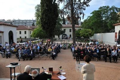 Τελετή επίδοσης τιμητικού τόμου Ministerium Historiae