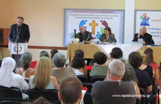 4η Πανελλήνια Συνάντηση Κατηχητών στη Σύρο (1η Ημέρα)