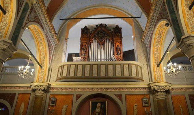"""Συναυλία Θρησκευτικής Μουσικής """"AVE MARIS STELLA"""""""