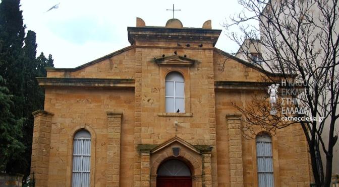 120 χρόνια ζωής για την Καθολική Εκκλησία της Αλεξανδρούπολης