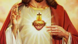 Σύμβολα της Ιεράς Καρδιάς Του Ιησού