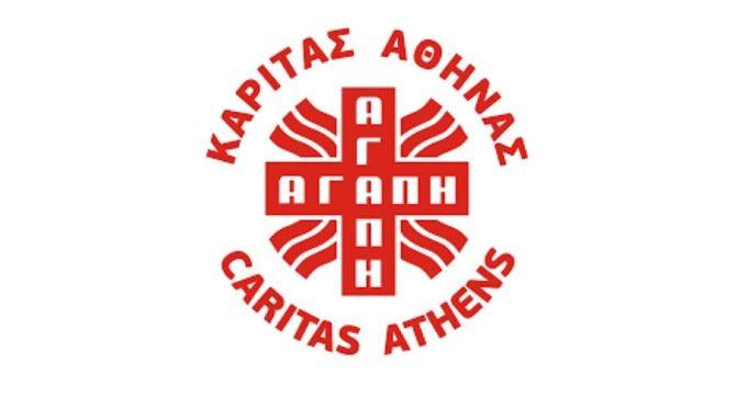 Η Κάριτας Αθήνας γιορτάζει 40 χρόνια προσφοράς!