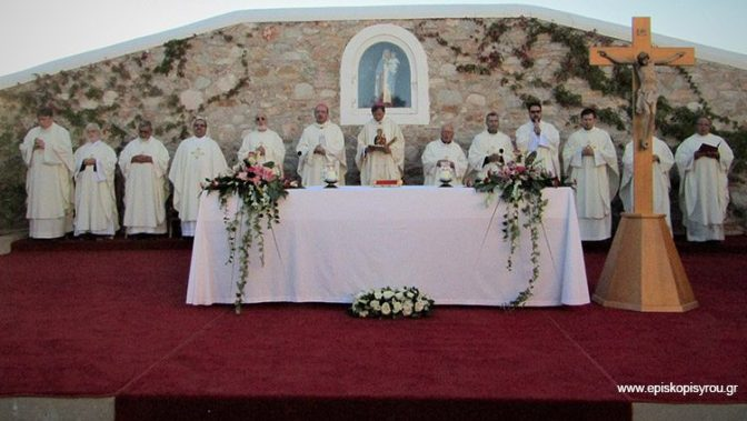 Ολοκληρώθηκε ο οκταήμερος εορτασμός προς τιμήν της Παναγίας της Φανερωμένης